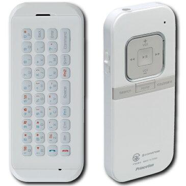 【メール便可】 プリンストン Bluetooth対応 iPhone iPad 用 ミニキーボード & レシーバー iBow mobile ホワイト PTM-BHKIW Princeton