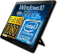 【新品】【送料無料】タブレットPCDeskPad本体Windows10Home64bitintelCeleronN3350CPU4GBメモリ21型21インチWin10デスクトップパソコンMA2189T-432【ポラリスオフィス付きPolarisOffice付き】