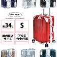 【6月30日10時までセール】スーツケース 機内持込 アルミニウム合金付属 Sサイズ vangather [032-s] 全7色 TSAロック搭載 20インチ シルバー 2〜3泊 4輪キャスター キャリーケース10P03Dec16
