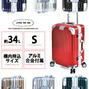 スーツケース アルミニウム シルバー キャスター キャリー