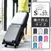 【サマーセール】スーツケース キャリーケース キャリーバッグ 〜50リットル 送料無料 機内持ち込み 可 [AZ20] 超軽量 sサイズ おしゃれ かわいい 出張用 旅行バック 2日 3日 新作 10P03Dec16