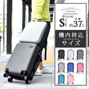 スーツケース キャリー キャリーバッグ リットル 持ち込み おしゃれ