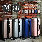 スーツケース キャリーケース キャリーバッグ 61リットル 〜70リットル [dj00224] 超軽量 24インチ M サイズ おしゃれ かわいい 出張用 旅行バック 4日 5日 6日 7日 新作 10P03Dec16