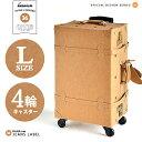 スーツケース かわいい ◆HANAism◆ lサイズ 4輪[36/ジーンズラベル] トランクキャリー...