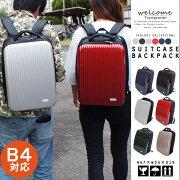 リュック ビジネス メーカー スーツケース ツーリング サイクリング キャリーケース エードネット Transporter