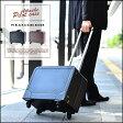 【エード創業29周年セール】旅行用品 スーツケース PV 機内持ち込み 可 パイロットケース アタッシュケース レザー[D170] ビジネスキャリー フライト アタッシュ キャリーケース 約24リットル 2日 3日 新作 出張用 旅行バック 10P03Dec16