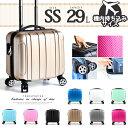スーツケース キャリーケース キャリーバッグ 機内持ち込み 可 [tk17] 超軽量 16インチ ssサイズ キャリーケース おしゃれ かわいい 出張用 旅行バック 2日 3日 新作 10P03Dec16