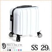 【エード29周年記念セール】ホワイト 送料無料 スーツケース 機内持ち込み 可 [tk17] 超軽量 16インチ ssサイズ キャリーケース おしゃれ かわいい 出張用 旅行バック 2日 3日 新作 10P03Dec16