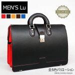 【11月上旬予約販売】ダレスバッグコンビカラーお洒落なビジネスバッグ0715男性へのプレゼントビジネス鞄ブリーフケースMEN'SLuドクターバッグ