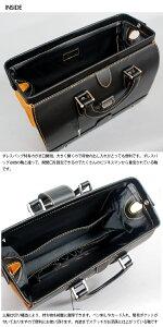 コンパクトダレスバッグスモールコンビカラーお洒落なビジネスバッグ0705男性へのプレゼントビジネス鞄ブリーフケースMEN'SLuドクターバッグ僕のビジネス鞄