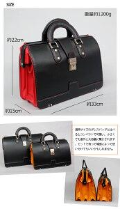 新着【クリスマスイベント】コンパクトダレスバッグスモールコンビカラーお洒落なビジネスバッグ0705男性へのプレゼントビジネス鞄ブリーフケースMEN'SLuドクターバッグ僕のビジネス鞄