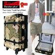 【19%OFF】【あす楽】【Dandanplus】僕のトランク キャリー Lサイズ 21インチ 全4色 スーツケース 旅行鞄 4輪タイプ ダイヤルロック コンビカラー ツートーン 10P03Dec16