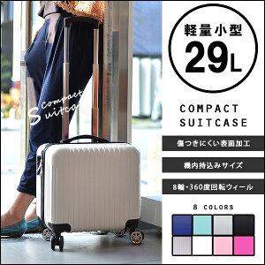 【72時間限定ショップのみポイント倍付!】スーツケース機内持ち込み[DJ002]超軽量16インチssサイズキャリーケースおしゃれかわいい出張用旅行バック532P19Apr16