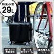 【エード創業29周年セール】ブラック 送料無料 スーツケース 機内持ち込み 可 [DJ002] 超軽量 16インチ ssサイズ キャリーケース おしゃれ かわいい 出張用 旅行バック 2日 3日 新作 10P03Dec16