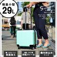 ライトグリーン 送料無料 スーツケース 機内持ち込み 可 [DJ002] 超軽量 16インチ ssサイズ キャリーケース おしゃれ かわいい 出張用 旅行バック 2日 3日 新作 10P03Dec16