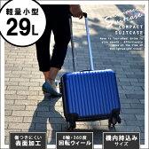 ネイビー 送料無料 スーツケース 機内持ち込み 可 [DJ002] 超軽量 16インチ ssサイズ キャリーケース おしゃれ かわいい 出張用 旅行バック 2日 3日 新作 10P03Dec16