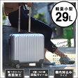 シルバー 送料無料 スーツケース 機内持ち込み 可 [DJ002] 超軽量 16インチ ssサイズ キャリーケース おしゃれ かわいい 出張用 旅行バック 2日 3日 新作 10P03Dec16