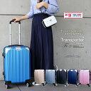 (SS)スーツケース キャリーケース キャリーバッグ 〜50リットル ...