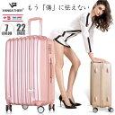【6月限定20時〜半額クーポン】スーツケース [2188-m...