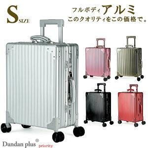 55a7cd8f0f スーツケース キャリーケース キャリーバッグ フルボディアルミ [am-s] Sサイズ