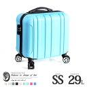 【6月限定20時〜半額クーポン】ライトブルー 送料無料 スーツケース 機内持ち込み 可 [tk17] 超軽量 16インチ ssサイズ キャリーケース おしゃれ かわいい 出張用 旅行バック 2日 3日 新作
