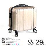 シャンパン 機内持ち込み 可 スーツケース [tk17] 超軽量 16インチ SS サイズ 【送料無料】 キャリーケース おしゃれ かわいい 出張用 旅行バック 2日 3日 新作 Transporter