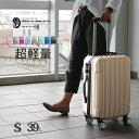 【期間限定79%OFFセール】スーツケース キャリーケース ...