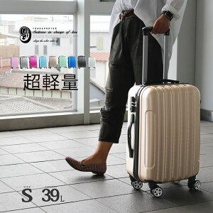 【6月限定20時〜半額クーポン】スーツケース キャリーケース キャリーバッグ 〜50リットル 機内持ち込み 可 [TK20] 超軽量 sサイズ おしゃれ かわいい 出張用 旅行バック 2日 3日 新作 (Transporter)