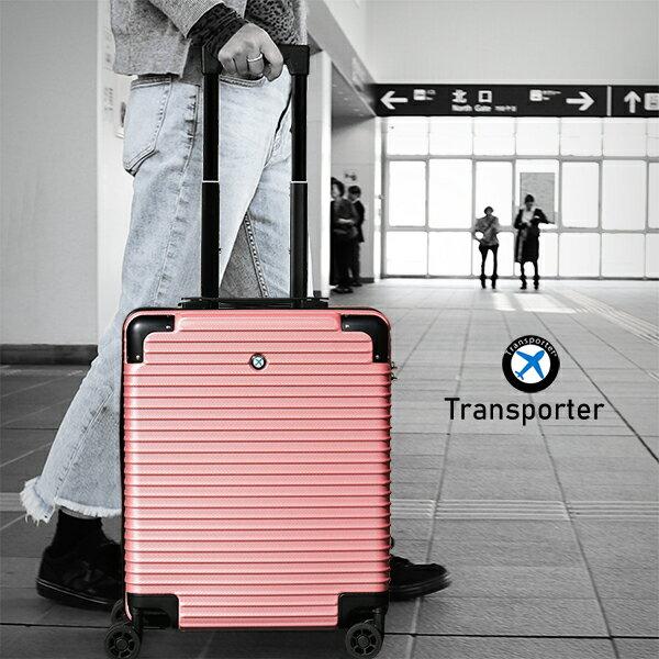 【ギフト 81%OFFセール】スーツケース キャリーケース 機内持ち込み 可 キャリーバッグ 【ラッキーシール対応】 旅行用品 旅行かばん アルミ付属 SS サイズ 【送料無料】 Transporter [LC18] TSA ロック 出張 ハードケース