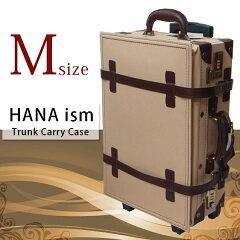 Mサイズ トランクキャリーケース かわいい レトロ トランク【ウォッチ】【父の日】◆ HANA ism ...