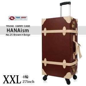 キャリーバッグ HANAism XXLサイズ 4輪 スーツケース [25/ブラウン×ベージュ] トランクキャリー 大容量 27インチ レトロ ハナイズム TASロック 旅行バッグ