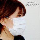 【お買い物マラソン】【一袋50枚入】【箱無し】E 【即納】三層マスク 在庫あり 日本国内発送 mask マスク 白色 ホワイト 使い捨て レギュラーサイズ フェイスマスク 1人2個まで - e-do net(エードネット事業部)