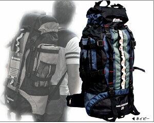 防災リュックバックパック80L大容量軽量リュックサックザックデイバッグディバックショルダーバッグバッグ鞄45L55L60L80Lメンズアウトドア登山用軽量旅行非常用バックパックBACKPACKアウトドアデイパック非常用非常持ち出し袋