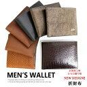 財布 メンズ (97) wallet 黒 茶 合皮 合成皮革 カード ...