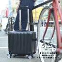 スーツケース 機内持ち込み ブラック 送料無料 [DJ002] 超軽量 16インチ ssサイズ キャリーケース おしゃれ かわいい 出張用 旅行バック 2日 3日 新作