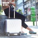 シルバー 送料無料 スーツケース 機内持ち込み 可 [DJ002] 超軽量 16インチ ssサイズ キャリーケース おしゃれ かわいい 出張用 旅行バック 2日 3日 新作