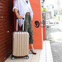 【6月限定20時〜半額クーポン】スーツケース シャンパン キャリーケー...
