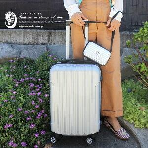 e0974413fe 【毎日20時からクーポンSALE】スーツケース シルバー キャリーケース キャリーバッグ ~50リットル 機内持ち込み 可 [TK20] 超軽量  sサイズ おしゃれ かわいい 出張.