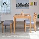 ダイニング 4点セット チェア ベンチ テーブル ラバー材 椅子 4人...