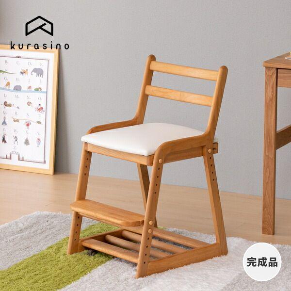 デスクチェア おしゃれ 北欧 子供 足置き 高さ調節 合皮 学習椅子 学習チェア 勉強椅子 木製 アルダー ホワイト キャスター付き ラック 背もたれ 送料無料 LIFE DESK CHAIR ALDER ライフ ISSEIKI 101-01561