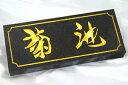 Suzuki-h-chaku-w1