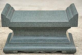墓石用経机供物台G906