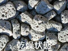 天然の溶岩がいろいろな効果をもたらします●保水効果(打ち水効果持続)●遠赤外線効果●イン...