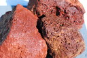天然の溶岩の玉石です♪水槽のレイアウトにお勧め!100mm〜200mm水槽のレイアウトに!底床用溶...