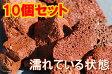 赤色の溶岩レッドカル 50mm〜100mm10個セット!水槽のレイアウトに!底床用溶岩玉石赤色の軽い玉石です【もう1個サービス中!】