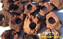 3個セット!【1個=1334円!】赤い溶岩石サイズ長辺約15〜20センチ(6cm穴あき)溶岩でできたフラワーポ...