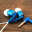 カナル型 イヤホン イヤフォン PHILIPS(フィリップス) SHE9713 (ブルー)【原音に忠実な高音質インイヤー型ヘッドホン】【マツコの知らない世界で紹介されました(2013年7月放送分)】