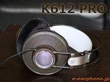 AKG(アーカーゲー) K612PRO【送料無料】オープンエア型ヘッドホン(ヘッドフォン)【国内正規保証2年】