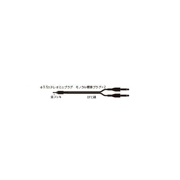 AVケーブル, その他  audio-technica ATL462A3.03.0m) 3.52