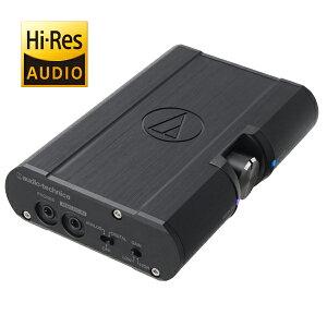 【ポイント10倍!】【新製品】audio-technica(オーディオテクニカ) AT-PHA100【送料無料】ポータブルヘッドホンアンプ
